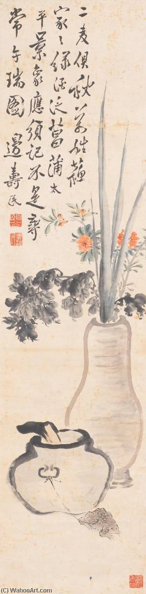 Order Art Reproductions | FLOWERS AND TOAD by Bian Shoumin (1684-1752) | WahooArt.com