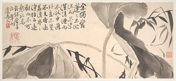 Buy Museum Art Reproductions | Lotus Leaves and Water Reeds by Bian Shoumin (1684-1752) | WahooArt.com