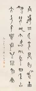 Dong Zuobin - CALLIGRAPHY IN ORACLE BONE SCRIPT