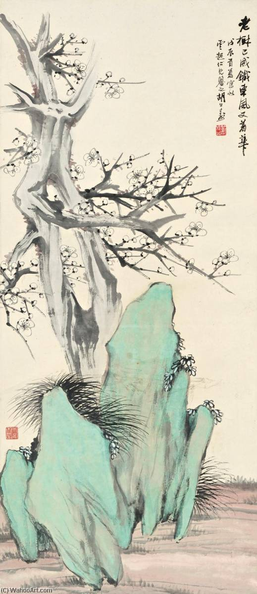 Order Paintings Reproductions | PLUM BLOSSOMS AND ROCK by Hu Gongshou | WahooArt.com