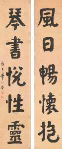 Hua Shikui - COUPLET IN REGULAR SCRIPT