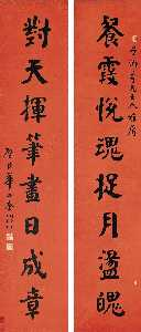 Hua Shikui - Calligraphy Couplet in Kaishu