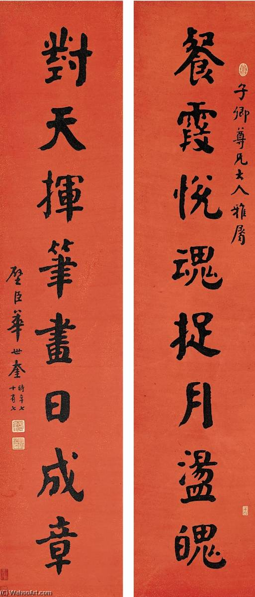 Order Paintings Reproductions | Calligraphy Couplet in Kaishu by Hua Shikui | WahooArt.com