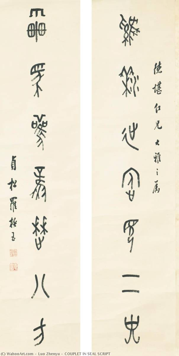 Order Reproductions | COUPLET IN SEAL SCRIPT by Luo Zhenyu | WahooArt.com