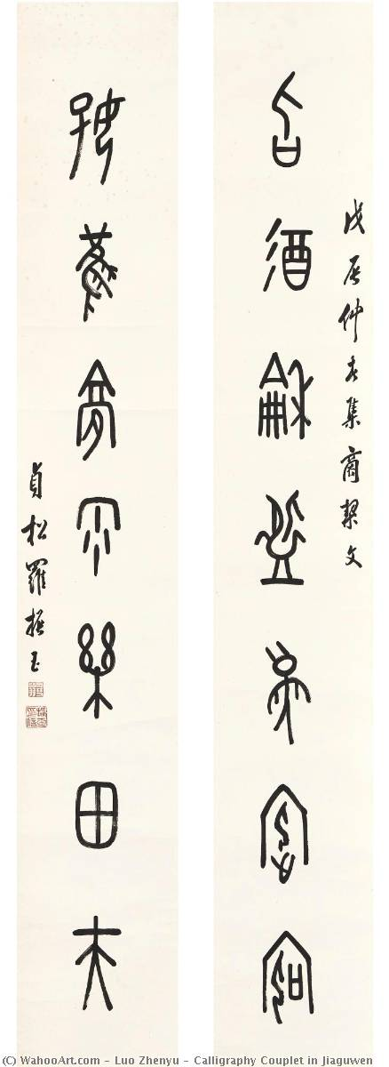 Calligraphy Couplet in Jiaguwen by Luo Zhenyu | Paintings Reproductions Luo Zhenyu | WahooArt.com