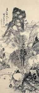 Uragami Gyokudō