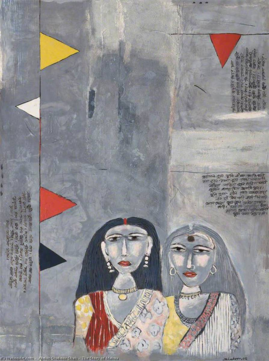 The Story of Mahua, 2002 by Abdus Shakoor Shah | Famous Paintings Reproductions | WahooArt.com
