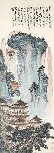 Puru ( Pu Xinyu) - Pavilion in the Pine Mountains