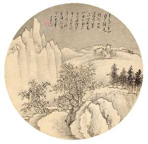 PuRu ( Pu Xinyu)